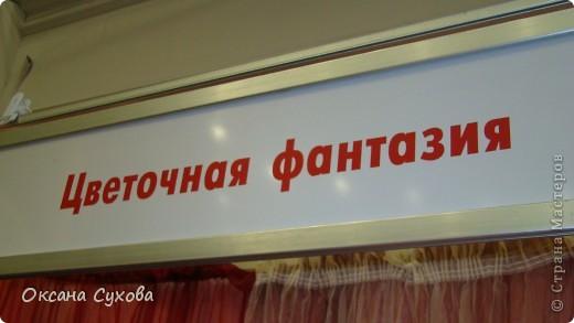 7 Международный Салон Кукол Москва ТЦ Тишинка /2 часть/ фото 2