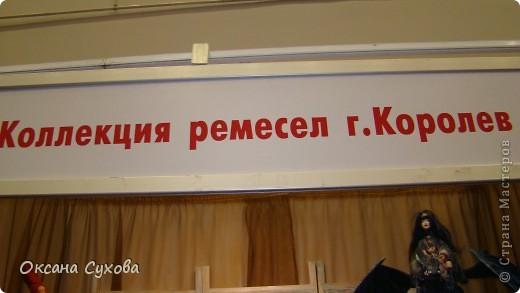 7 Международный Салон Кукол Москва ТЦ Тишинка /2 часть/ фото 37