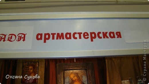 7 Международный Салон Кукол Москва ТЦ Тишинка /2 часть/ фото 42