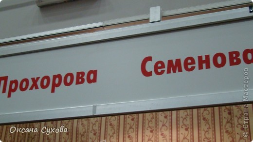 7 Международный Салон Кукол Москва ТЦ Тишинка /2 часть/ фото 47