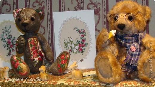 7 Международный Салон Кукол Москва ТЦ Тишинка /2 часть/ фото 53