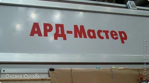 7 Международный Салон Кукол Москва ТЦ Тишинка /2 часть/ фото 55