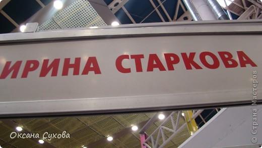 7 Международный Салон Кукол Москва ТЦ Тишинка /2 часть/ фото 71
