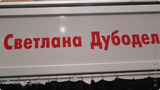 7 Международный Салон Кукол Москва ТЦ Тишинка /2 часть/ фото 77