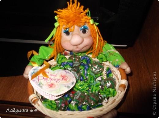 Знакомьтесь, это Машка, хранительница конфет Добрая и чуть грустная.....привела в восторг учительницу моего первоклассника..... фото 1