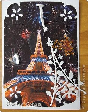 Я уже делала карточки на тему Парижа. Но оказалось, что не всем хватило. Поэтому продолжаю эту тему. Правда, в этот раз она у меня вылилась вот в такую фантазию! Надеюсь, что тоже кому-нибудь понравится! Преимущество кредиторам! фото 15