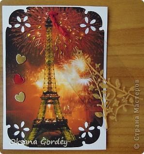Я уже делала карточки на тему Парижа. Но оказалось, что не всем хватило. Поэтому продолжаю эту тему. Правда, в этот раз она у меня вылилась вот в такую фантазию! Надеюсь, что тоже кому-нибудь понравится! Преимущество кредиторам! фото 12