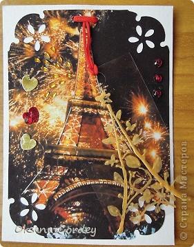 Я уже делала карточки на тему Парижа. Но оказалось, что не всем хватило. Поэтому продолжаю эту тему. Правда, в этот раз она у меня вылилась вот в такую фантазию! Надеюсь, что тоже кому-нибудь понравится! Преимущество кредиторам! фото 11