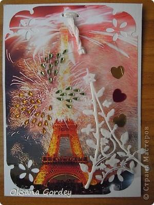 Я уже делала карточки на тему Парижа. Но оказалось, что не всем хватило. Поэтому продолжаю эту тему. Правда, в этот раз она у меня вылилась вот в такую фантазию! Надеюсь, что тоже кому-нибудь понравится! Преимущество кредиторам! фото 5