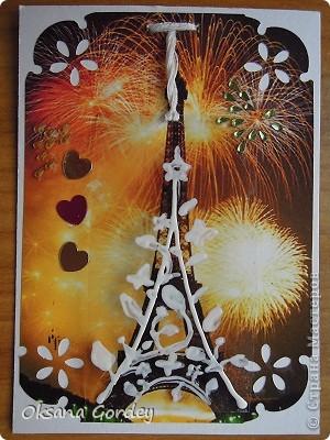 Я уже делала карточки на тему Парижа. Но оказалось, что не всем хватило. Поэтому продолжаю эту тему. Правда, в этот раз она у меня вылилась вот в такую фантазию! Надеюсь, что тоже кому-нибудь понравится! Преимущество кредиторам! фото 4