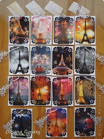 Я уже делала карточки на тему Парижа. Но оказалось, что не всем хватило. Поэтому продолжаю эту тему. Правда, в этот раз она у меня вылилась вот в такую фантазию! Надеюсь, что тоже кому-нибудь понравится! Преимущество кредиторам! фото 2