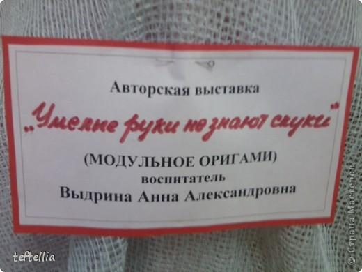 Моя выставка!!!  на любимой на работе)) фото 19
