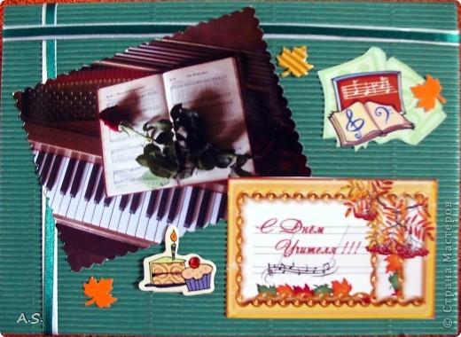 А вот и наши с дочкой открытки ко Дню учителя. За идеи большое спасибо Киске КарЛе!!! Эта открытка наша первая - учительнице в школе.  фото 3