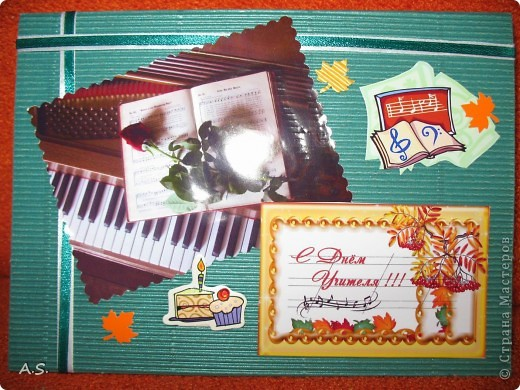А вот и наши с дочкой открытки ко Дню учителя. За идеи большое спасибо Киске КарЛе!!! Эта открытка наша первая - учительнице в школе.  фото 4