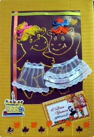 А вот и наши с дочкой открытки ко Дню учителя. За идеи большое спасибо Киске КарЛе!!! Эта открытка наша первая - учительнице в школе.  фото 6