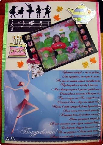 А вот и наши с дочкой открытки ко Дню учителя. За идеи большое спасибо Киске КарЛе!!! Эта открытка наша первая - учительнице в школе.  фото 8