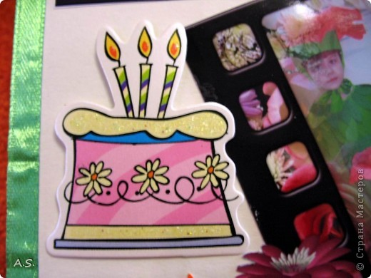 А вот и наши с дочкой открытки ко Дню учителя. За идеи большое спасибо Киске КарЛе!!! Эта открытка наша первая - учительнице в школе.  фото 9