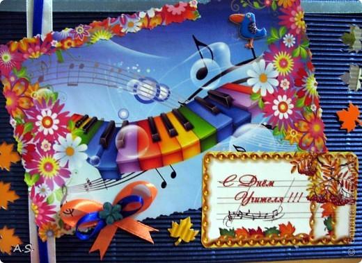 А вот и наши с дочкой открытки ко Дню учителя. За идеи большое спасибо Киске КарЛе!!! Эта открытка наша первая - учительнице в школе.  фото 10