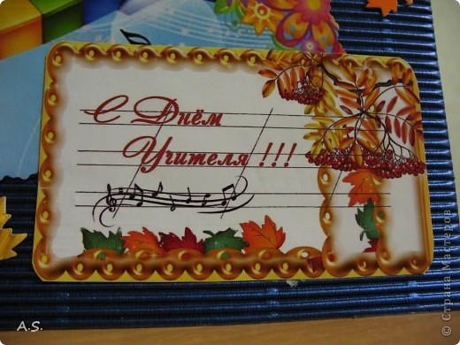 А вот и наши с дочкой открытки ко Дню учителя. За идеи большое спасибо Киске КарЛе!!! Эта открытка наша первая - учительнице в школе.  фото 11
