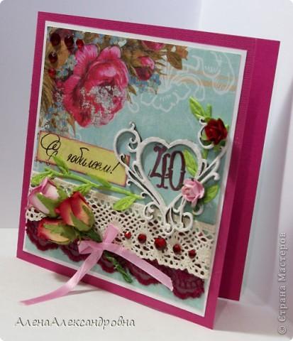 Заказали открытку на 40 годовщину свадьбы.40 лет - это рубиновая свадьба, отсюда и отталкивалась. фото 8
