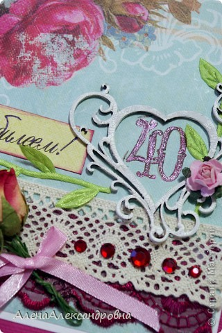Заказали открытку на 40 годовщину свадьбы.40 лет - это рубиновая свадьба, отсюда и отталкивалась.  фото 7