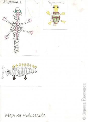 Хочу поделиться схемами плетения забавных фигурок. Подобные вещицы очень любят плести мои ученики фото 11