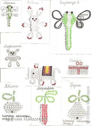 Хочу поделиться схемами плетения забавных фигурок. Подобные вещицы очень любят плести мои ученики фото 12