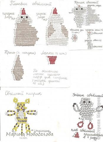 Хочу поделиться схемами плетения забавных фигурок. Подобные вещицы очень любят плести мои ученики фото 42