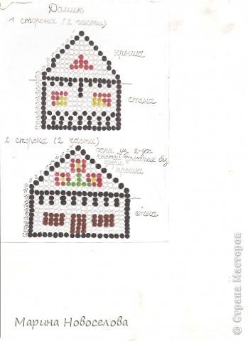 Хочу поделиться схемами плетения забавных фигурок. Подобные вещицы очень любят плести мои ученики фото 17