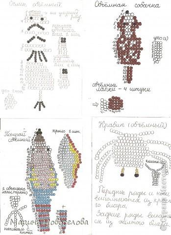 Хочу поделиться схемами плетения забавных фигурок. Подобные вещицы очень любят плести мои ученики фото 51