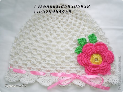 шапочка с большим цветком фото 4