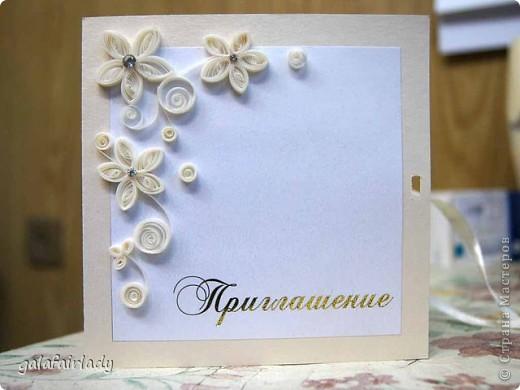 Открытки и приглашения к свадьбе своими руками