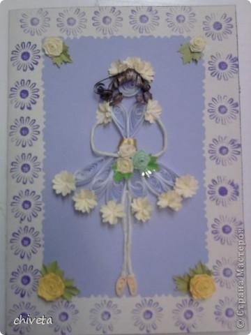 попросили сделать открытку для танцовщицы.Идею подсмотрела здесь http://stranamasterov.ru/node/190915?c=favorite фото 1