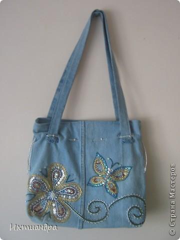 Летняя сумочка из старых джинсов. Рыбки украшены бисером. фото 13