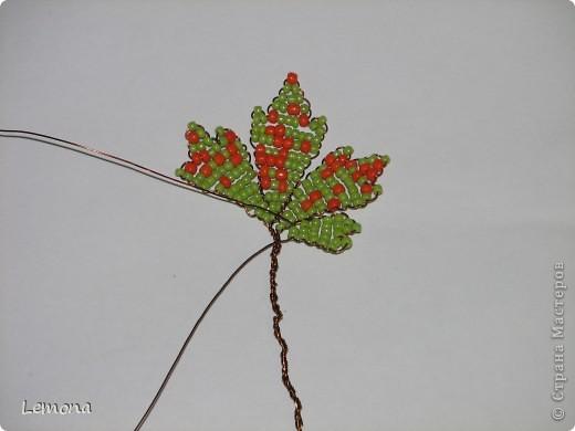 Кленовые листья. МК! фото 28