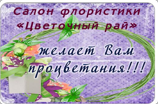 """Спасибо большое за идею Юлии Саранцевой http://stranamasterov.ru/node/121065. Такую открытку-визитницу сделала для своего папочки. По причине ограниченности времени все строчки делала машинкой. Это мой первый опыт открытка +машинная строчка.  Основная бумага картон фирмы """"Folia paper""""набор """"Точки и полосы""""  фото 6"""