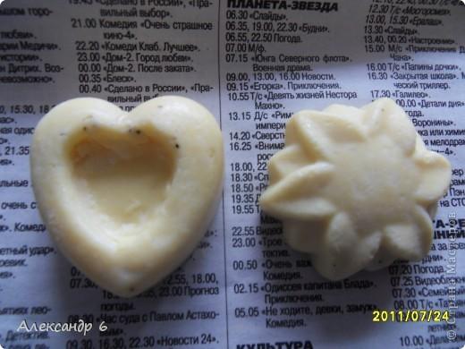 Мыло кусковое с облепихой и с маслами абрикосовой косточки, вазелиновое масло. фото 3