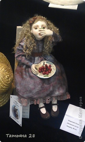 """Сегодня был последний день """"Международной выставки кукол"""". Хочу показать Вам фоторепортаж с выставки. Комментировать не буду, кто автор какой куклы)))) Просто посмотрим.....  фото 10"""