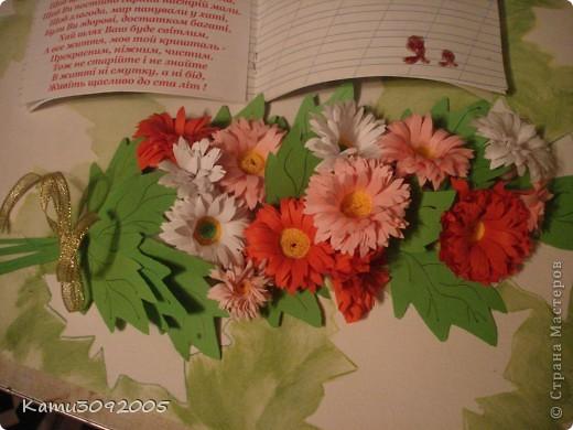 Цветы объемные из бумаги на стенгазету