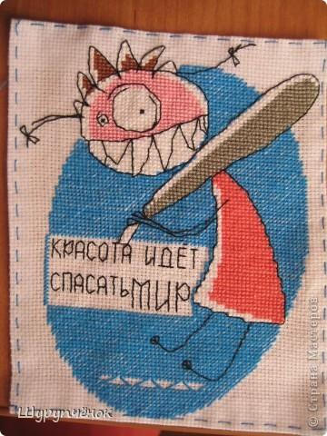 Подарок к летнему сюрприза в рамках вышивального форума. Живёт теперь в Украине, в Симферополе. Иностранец.)) фото 40