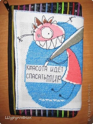 Подарок к летнему сюрприза в рамках вышивального форума. Живёт теперь в Украине, в Симферополе. Иностранец.)) фото 41