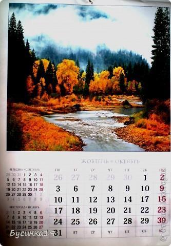 Вот такой я купила календарь на этот год. До октября все было нормально, а в октябре не все в порядке с цифрами... фото 2