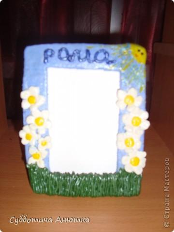 Рамка для моего сынульки. фото 1