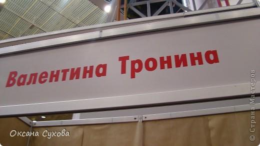 7 Международный Салон Кукол Москва ТЦ Тишинка /3 часть/ фото 2