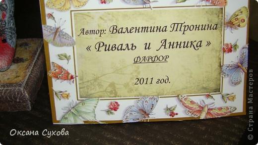 7 Международный Салон Кукол Москва ТЦ Тишинка /3 часть/ фото 5