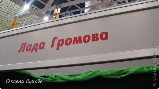 7 Международный Салон Кукол Москва ТЦ Тишинка /3 часть/ фото 12
