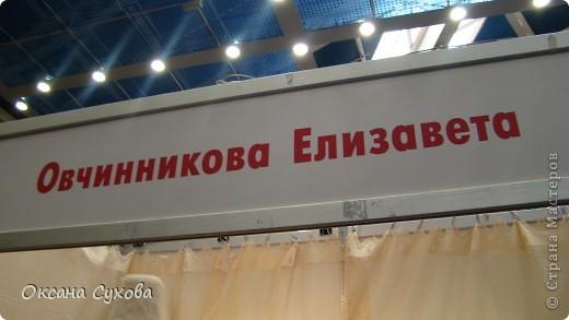 7 Международный Салон Кукол Москва ТЦ Тишинка /3 часть/ фото 17