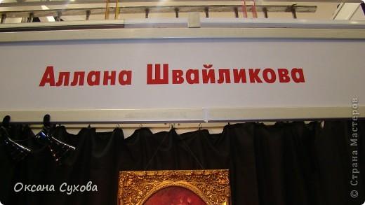 7 Международный Салон Кукол Москва ТЦ Тишинка /3 часть/ фото 21