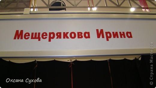 7 Международный Салон Кукол Москва ТЦ Тишинка /3 часть/ фото 24