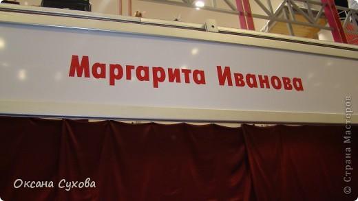 7 Международный Салон Кукол Москва ТЦ Тишинка /3 часть/ фото 30